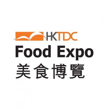2014 第25屆美食博覽