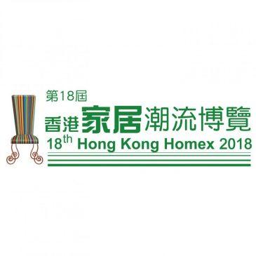 第18屆香港家居潮流博覽
