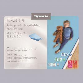 防水透氣床墊